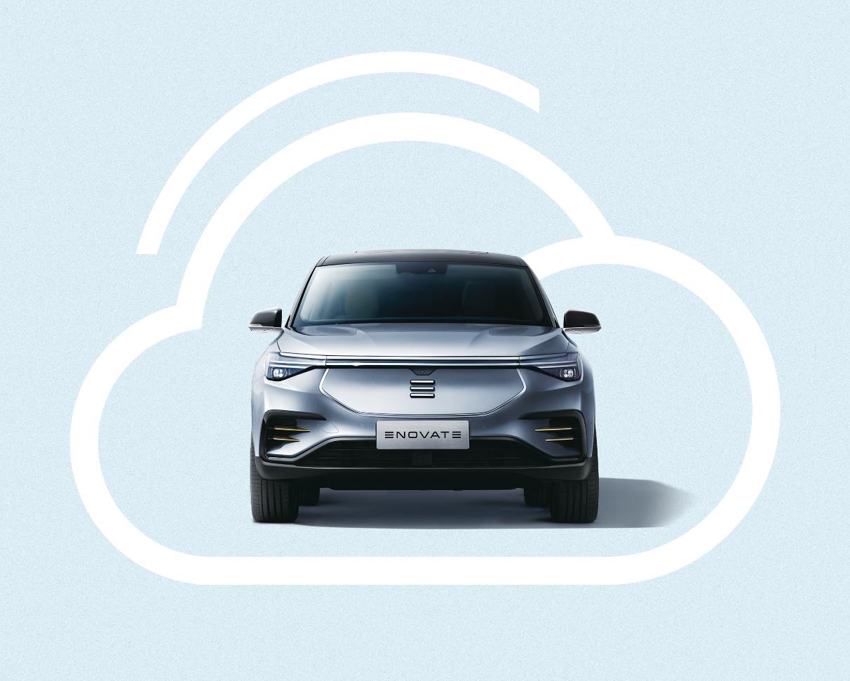"""汽车圈的""""大队长"""",天际汽车全力确保用户数据和隐私安全"""