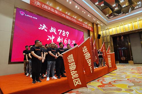 三个月60万,台州第一品牌立马电