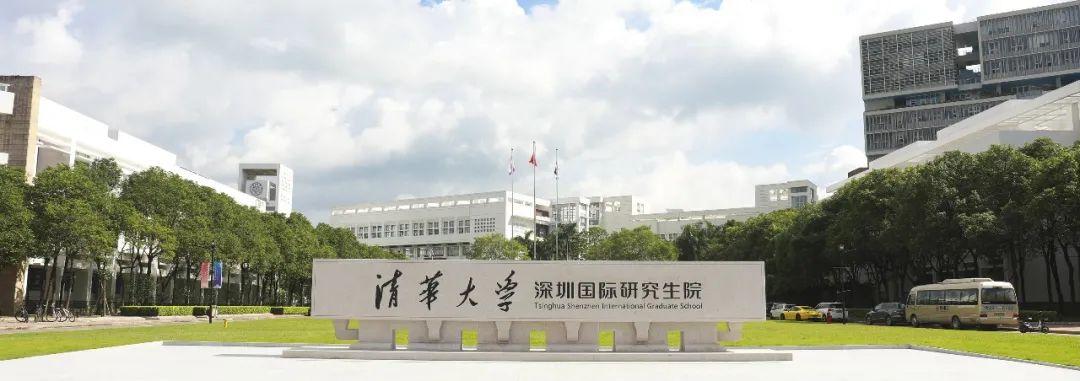 """中装建设助力深圳特区高等教育跑出发展""""加速度"""""""