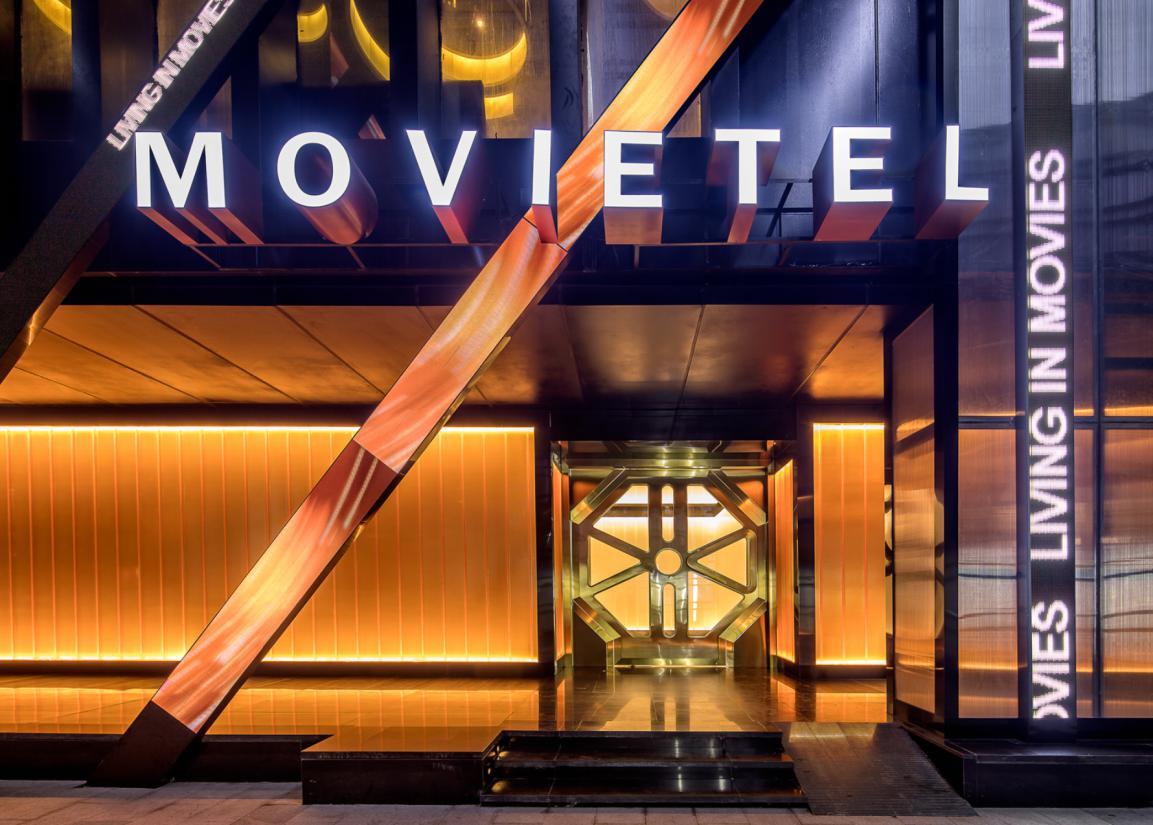 殿影酒店摩登之夜点亮鹏城,掀起电影时尚潮流旋风