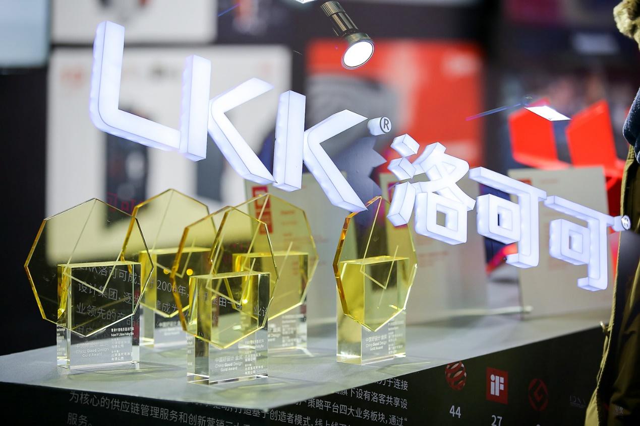 洛可可陈兵出席化妆品年会 谈新锐品牌包装创新方法论