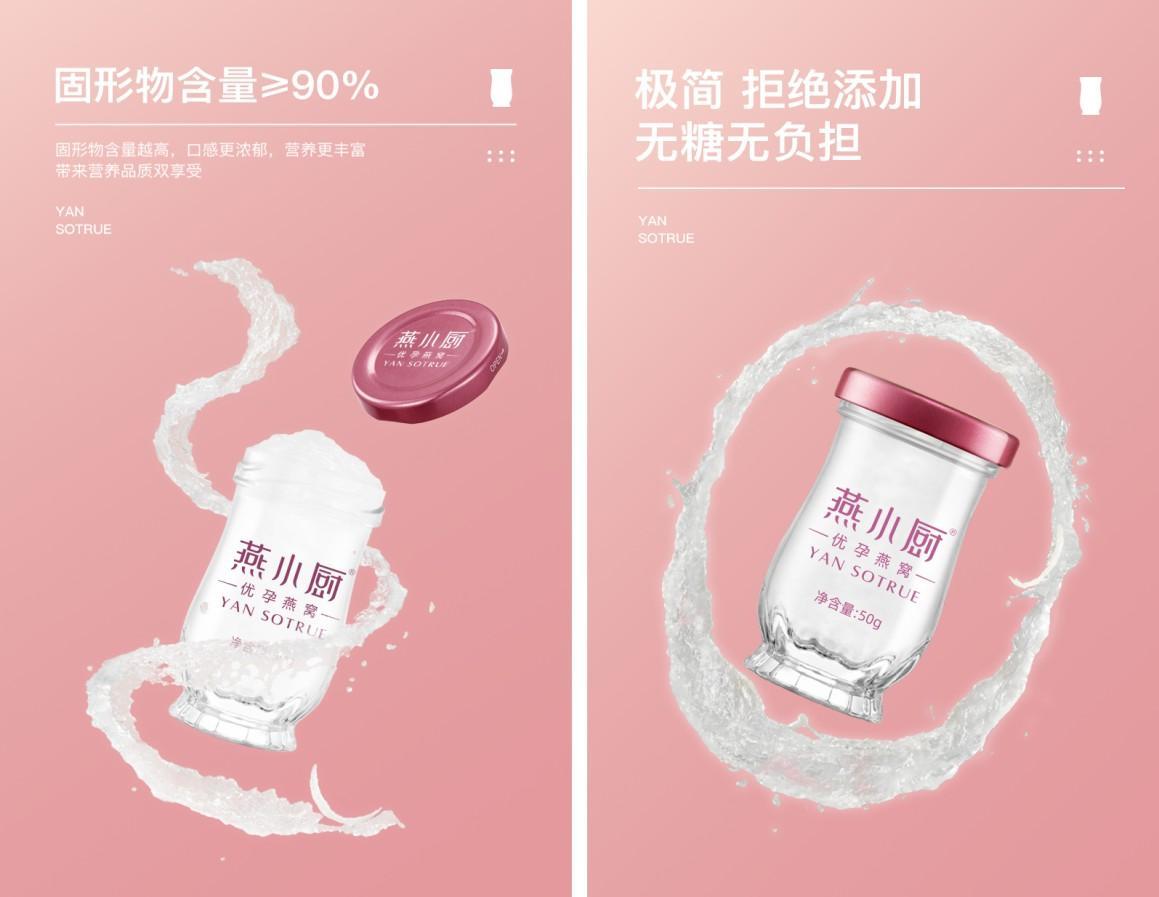 洛可可X燕小厨实力圈粉 用设计呈现准妈妈孕期优雅