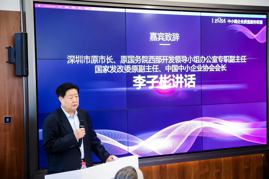 朝阳区工商联小微企业服务工作委员会成立仪式圆满举行