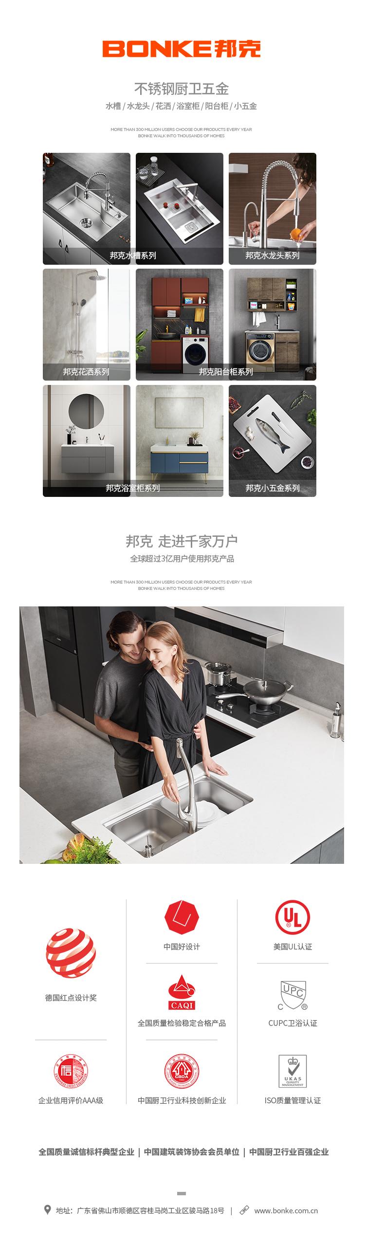 广州建博会邦克厨卫演绎智能厨房美学,实力吸睛未来可期