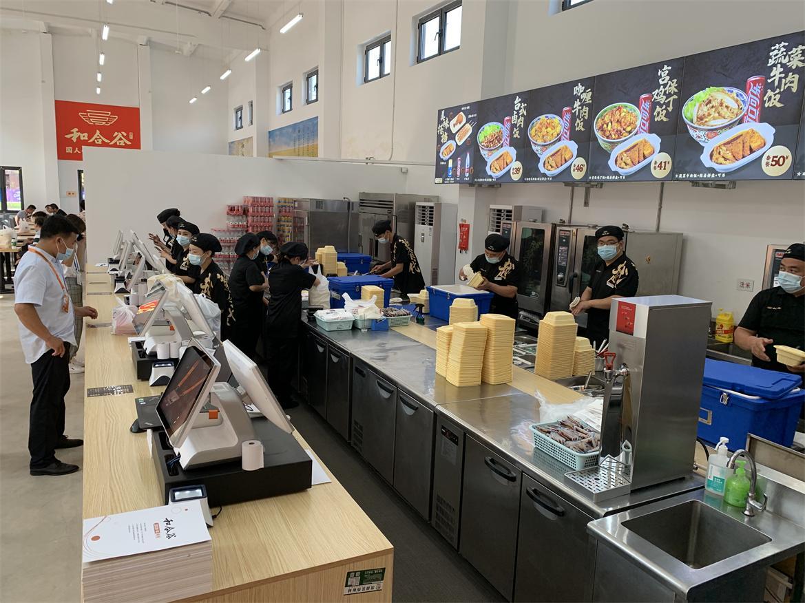 北京餐饮百强和合谷助力本届服贸会 用一碗好饭彰显大国风范