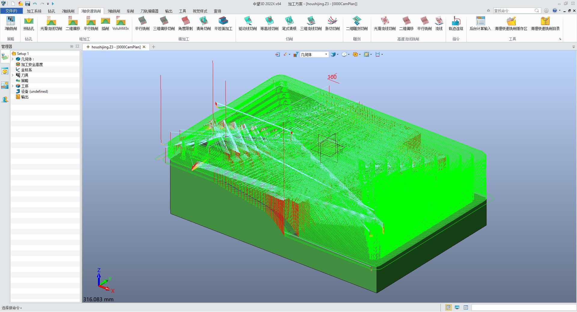 中望3D首次增发年度升级版本,深度满足制造企业应用需求和技术要求