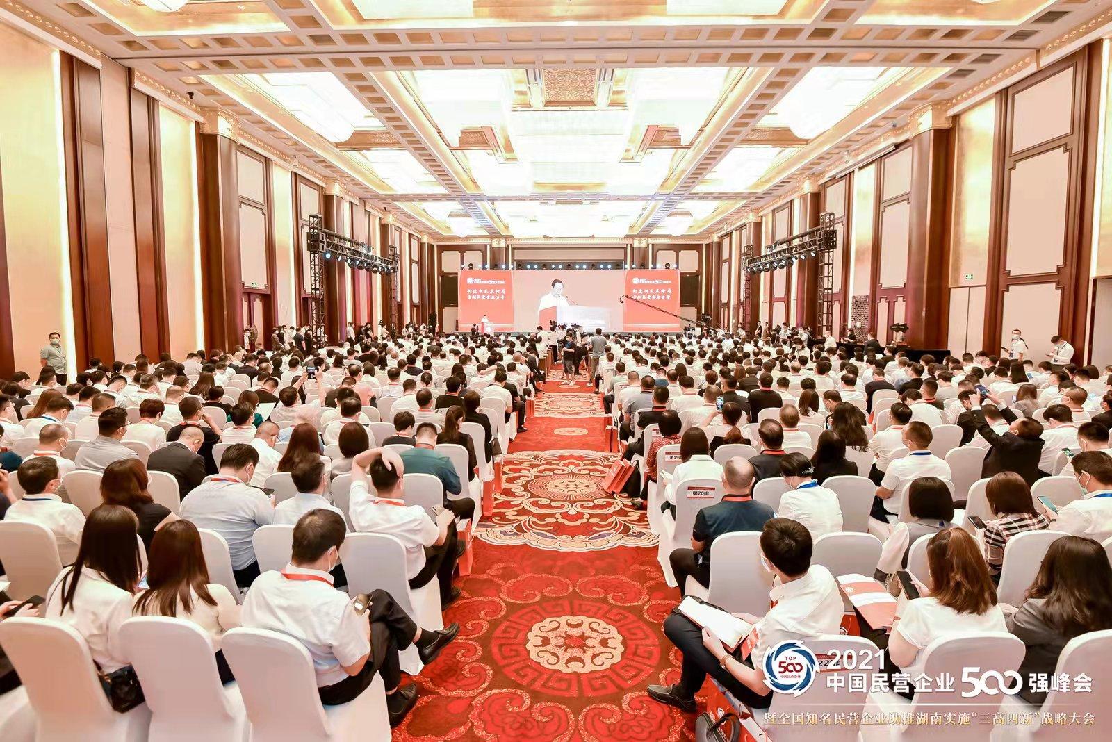 全国工商联发布:融侨荣膺2021中国民营企业84强,福建第2