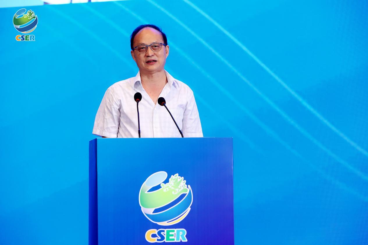 第五届中国可持续环境修复大会圆满落幕