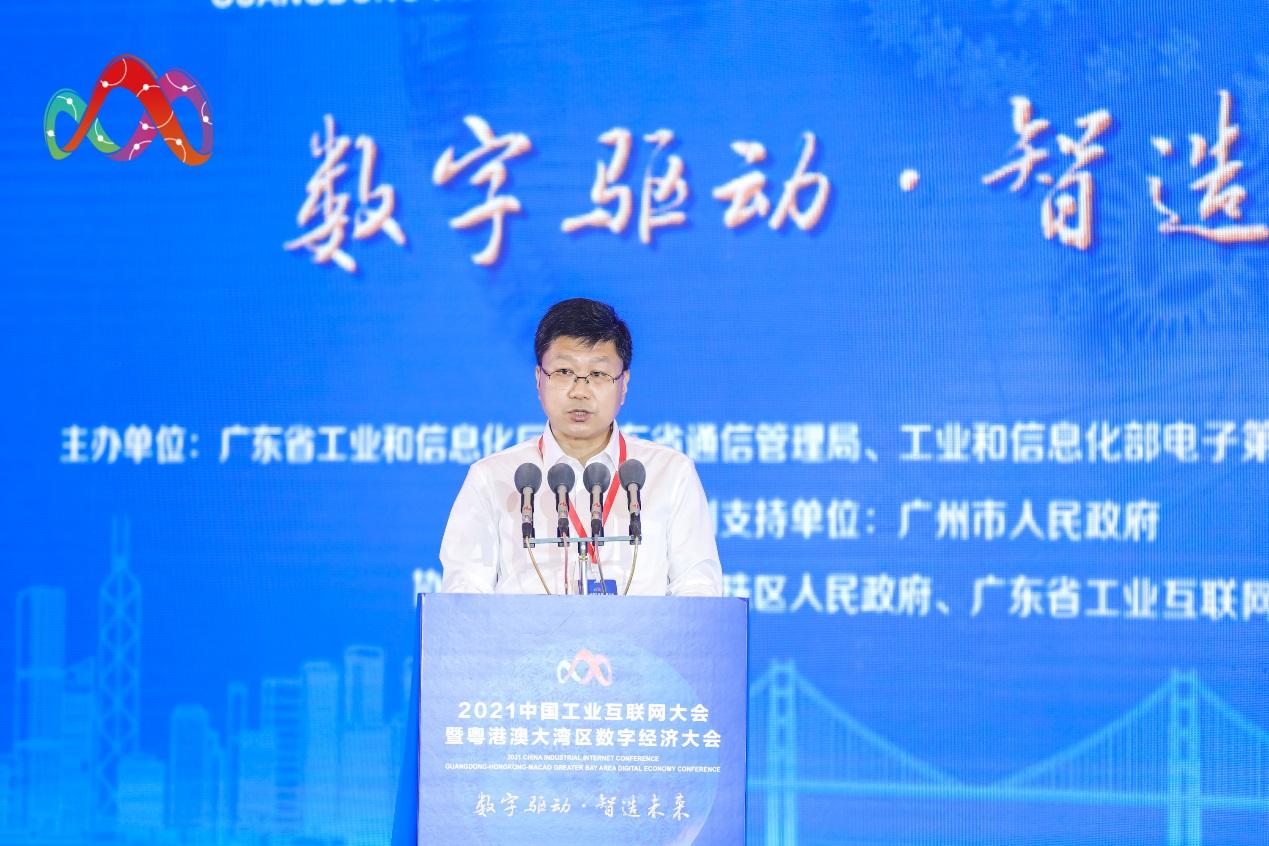 2021粤港澳大湾区数字经济大会举行,中望杜玉林:深度应用带动工业软件