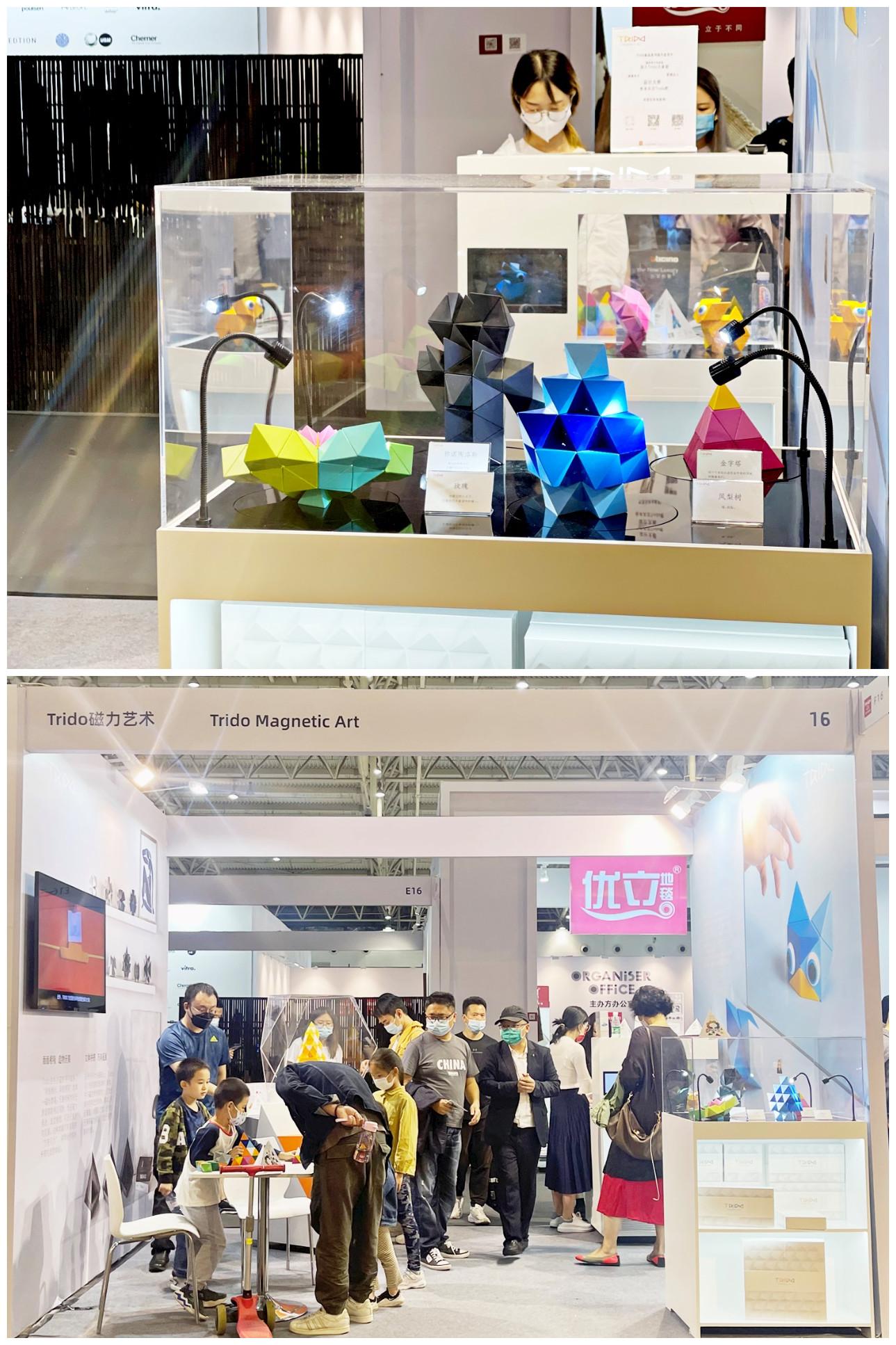 Trido 磁力艺术积木首次亮相设计中国北京展览会