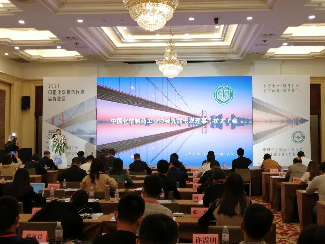 鲁南制药18个品规荣登2021中国化学制药行业优秀产品品牌